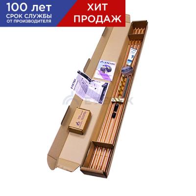 Комплект заземления верт. d14мм (дл.4х1,5) EZETEK