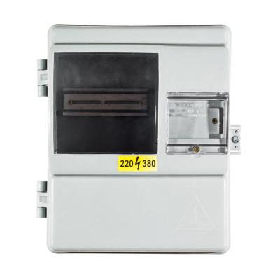 Корпус защиты КДЕ-1 с динрейкой IP54