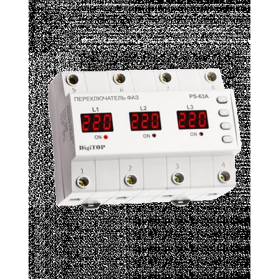 Переключатель фаз PS-63A (max80А) DigiTOP