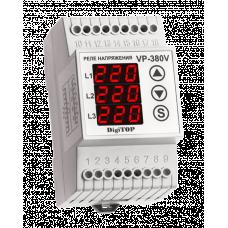 Реле напряжения VP-380 (max6А) DigiTOP