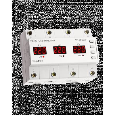 Реле напряжения Vp-3F63A 63A (max80А) DigiTOP