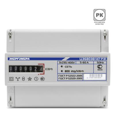 Счетчик эл/энергии 3-фаз. ЦЭ6803В/1 кл.1 220/380В 10-100А М7 Р31